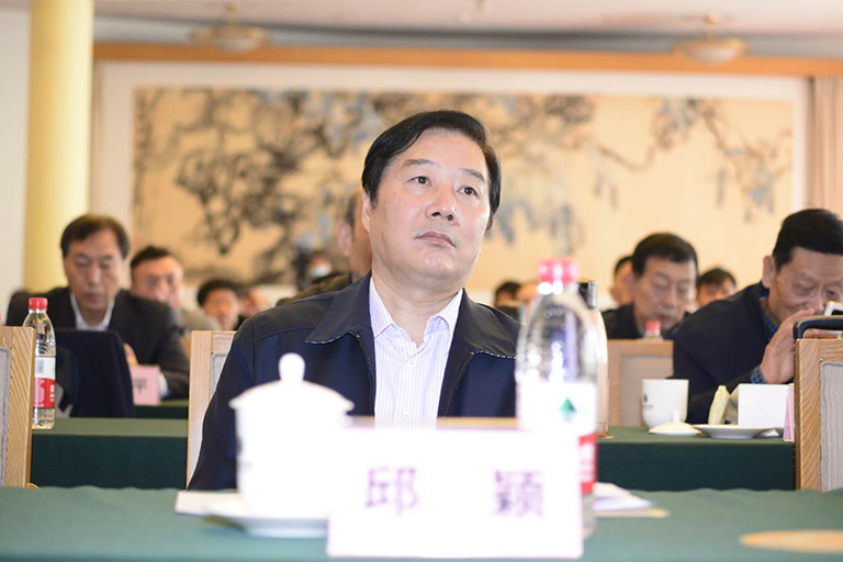邱颖在山东省徐州商会成立大会上的讲话