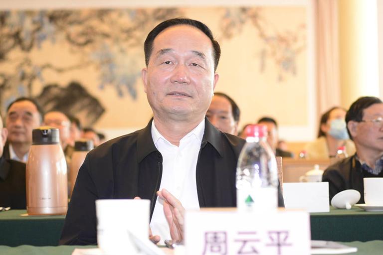 周云平在山东省徐州商会成立大会上的致辞