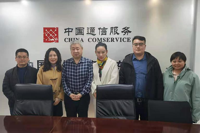 山东省徐州商会组织开展参观学习交流活动