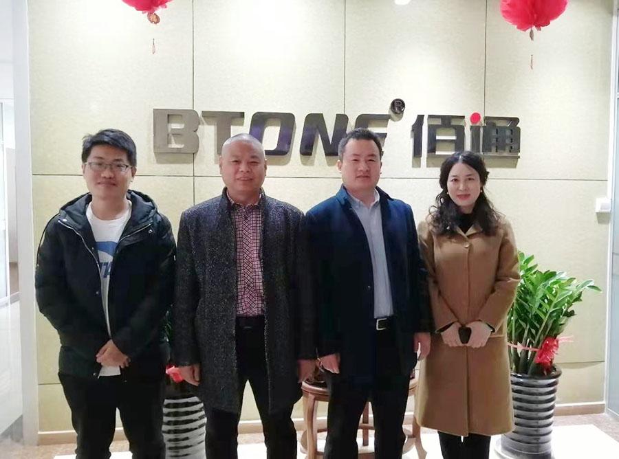 山东徐州商会走访济南佰通电梯有限公司